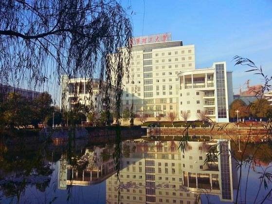 吉林财经大学风景