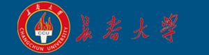 长春大学logo
