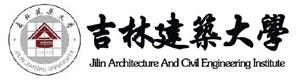吉林建筑大学logo