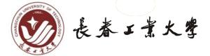长春工业大学logo
