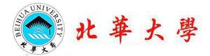 北华大学logo